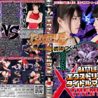 BXM-01 BATTLE Extreme Title Match Volume.1 Tsugumi Muto, Marie Konishi