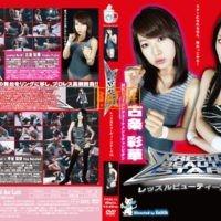 PWBS-11 Wrestle Beauty Stars XI Ayaka Kojyo, Risa Nakatani