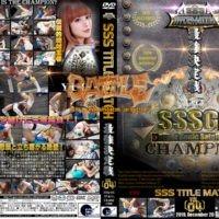 SSQ-04 SSS TITLE MATCH Strongest decision VOL.04 Tachibana@Hamu, Yue