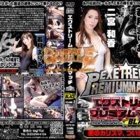 BEPB-02 Extreme Premium match ver Black VOLUME.2 Waka Ninomiya, Maria Wakatsuki