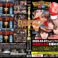BW-34 Battle World Pro Boxing 01 Hamu@tachibana, Arisu toyonaka, Aina nagase, Rio Ishihara, Ichigo Suzuya