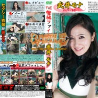 KKF-05 The Private shooting fight No.05 Mona Takei