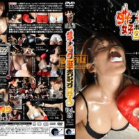 SDJ-03 Dynamic Female Boxing Glove Vol.03 Hatta Shoko, Nanaha Shihori