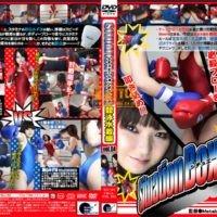 SSI-04 Situation Boxing Vol.04 Racing Swimsuit Hyuga Mahiru, Niiyama Mizuho