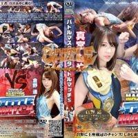 BMCT-05 BATTLE masters title match 5 Aya Mamiya, Haruka Kurano