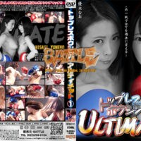 BTBU-01 Topless boxing ULTIMATE 1 Nao Yuuki, Misaki Yumeno