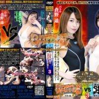 BVSC-03 BATTLE VS CF×FC Wrestlerg wearing white swimsuit 3 Haruka Kurano, Rei Hanamiya