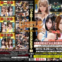 BW-30 BWP NEXT03 Aina Nagase, Arisu Toyonaka, Tachibana@Hamu, Rui Airi, Arisa Kawasaki, Haruka Kurano