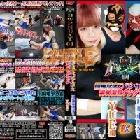 BXT-06 BWP NEXT04 Commemorative Special MIX Men and Women Tag Match YUE Team vs Arisa Kawasaki Team