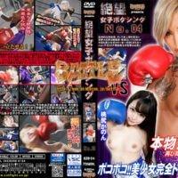 BZB-04 Despair Women's Boxing No.04 Rui Samejima(YUNI), Kanon Momojiri