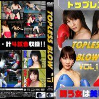 STB-01 TOPLESS BLOW Vol.1 Aoki Makoto, Yokoyama Shoko, Hidaka Yuria, Takabe Shiori