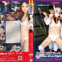AKBD-20 003 Fight Erotic Heroine Shion