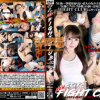 CNFI-02 CF×FC NEW FIGHT CLUB Vol.02 Koharu Tsukimiya