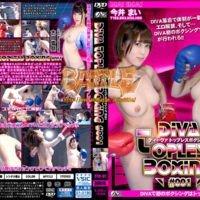 DTB-01 DIVA TOPLESS BOXING #001 Mai Imai, Yukina Shida