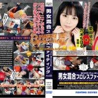 FDP-02 Mixed gender professional wrestling VOL.02 Chiharu Nogi, Seira Aida