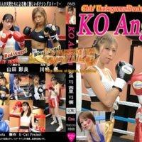KCP-02 KO Angels Aya vs. Yu