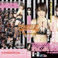 PWXS-04 Wrestle sexy stars IV Ai Morisaki, Maira Misaki