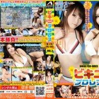 ABP-03 Bikini Pro-wrestling Vol.3 Adachi Miho, Izawa Miharu