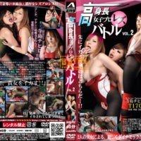 AHL-02 Tall Lesbian Pro-Wrestling Vol.2 Terashima Chihiro, Aoyama Mango