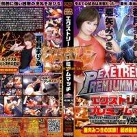 BEPM-10 Extreme Premium Match VOLUME.10 Mitsuki Aya, Maria Wakatsuki