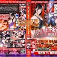 BEPR-04 Extreme Premium Match VERSION.RED VOLUME.4 Riona Suzushiro, Momoha Fujishiro