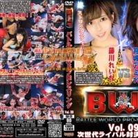 BW-09 BWP - Battle World Pro-wrestling Vol.09 Reina Fujikawa, Amina Takagi