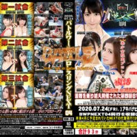 BW-39 BWP NEXT 04 Aria Narimiya, Misato Nonomiya, Azusa Misaki, Arisu Toyonaka, Hamu@Tachibana, Arisa Kawasaki