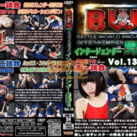 BWM-13 BWP intergender man Winning Vol.13 Marina Tsukina, Natsuki Yokoyama