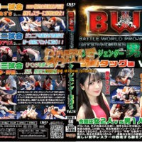 BWM-14 BWP intergender man Winning Vol.14 Anomalous Tag Edition Azusa Misaki, Alice Toyonaka