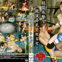 CGB-04 A torture Boxing 04 Mizushima Karen, Iwata Koharu