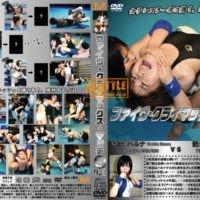 MFC-07 FIVE CRIMAX MATCH - Wrestling Vol.7 Yoshioka Haruna, Niigaki Haruka