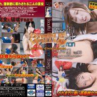 WWN-03 Beautiful Naked Woman Boxing Vol.3 Mirei Aikawa, Misaki Yumeno