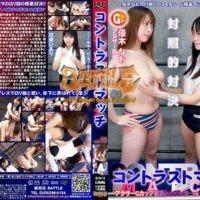 BCM-13 Contrast Match Vol.13 Nao Yuuki, Himari Hina