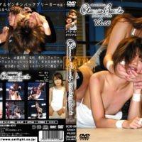 BCSD-06 Classic Battle Vol.06 Rui Imakawa, Kaori Minato