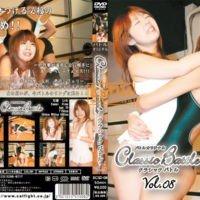 BCSD-08 Classic Battle Vol.08 Yui Yoshikawa, Hime Kawai