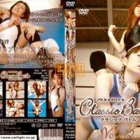 BCSD-12 Classic Battle Vol.12 Kawamoto Rin, Hanayama Aoi