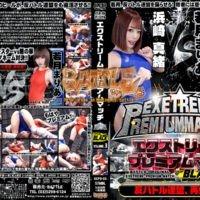 BEPB-03 Extreme Premium match ver Black VOLUME.3 Mao Hamasaki, Maria Wakatsuki
