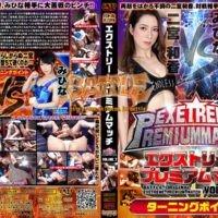 BEPM-07 Extreme Premium Match VOLUME.7 Waka Niyomiya, Mihina