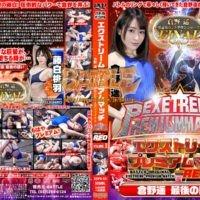 BEPR-03 Extreme Premium Match VERSION.RED VOLUME.3 Haruka Kurano, Momoha Fujishiro