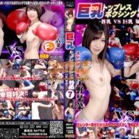 BNGX-07 Busty Topless Boxing Gaiden 7 -Small tits VS Big tits Kanna Uno, Nana Miyoshi