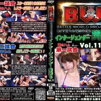 BWM-11 BWP intergender man Winning Vol.11 Tachibana@hamu, Nene Tsukimiya