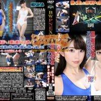 BX-49 BWP NEXT04 Commemorative Special Match Misato Nonomiya vs Aria Narimiya