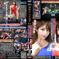 BX-47 BWP NEXT04 Commemorative Special Match Tsukasa Nagano vs Suiren Komine