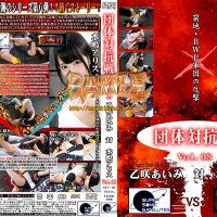 STN-08 Team Battle Vol.08 SSS vs BWP Aimi Otosaki vs Arisu Mizushima