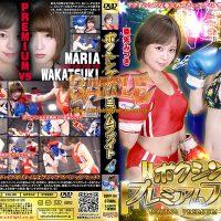 BBFP-04 Boxing Premium Fight 4 Mitsuki Aya, Maria Wakatsuki