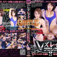 BLRP-03 Lesbian rape Pro-Wrestling 3 Moe Kurashina, Natsu Hina
