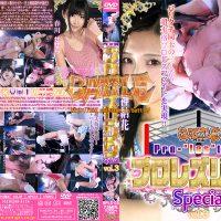 BPLS-03 PRO-LESTLING Special Vol.3 Sesera Harukawa, Hana Kanou