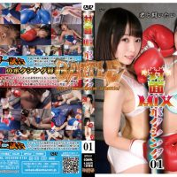 BTB-01 Mix boxing Against 01 Sesera Harukawa, Yuma Mayuno