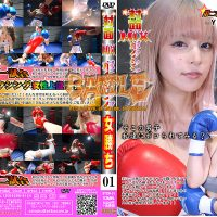 BTBW-01 Face-to-face MIX boxing woman win 01 Ageha, Yue