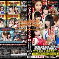 BW-41 BWP 7 Battle World Pro Wrestling 07 Mitsuki Aya, Aria Narimiya, Miori Hara, Arisu Toyonaka, Misato Nonomiya, Kanon Nakajou, Ichigo Suzuya, Azusa Misaki, Hamu@Tachibana, Ako Momona